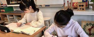 チャイルド脳伸夙川幼児教室